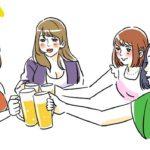 お酒が弱い方でも大丈夫!酔わずに飲み会を楽しむ方法